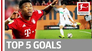 Top 5 Goals on Matchday 22 -  Alaba, Dong-Won Ji & More