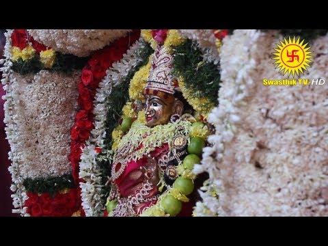 ஸ்ரீ சக்ர பகவதி அம்மன் (கார்த்திகை பொங்கல்) பாகம் - 02