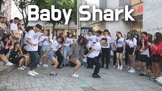 Download lagu Baby Shark(아기상어) Dance Cover(댄스커버) by.GDMCREW (Prepix Dance Studio, SUN J choreography)
