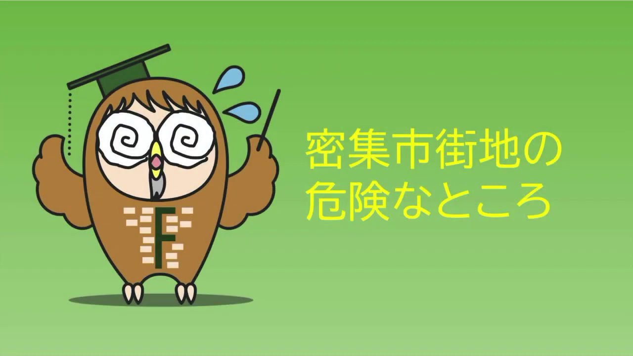 おこしやす防災-取組編-(京都市都市計画局まち再生・創造推進室)