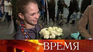 В Москву из Софии вернулась российская команда по фигурному катанию.
