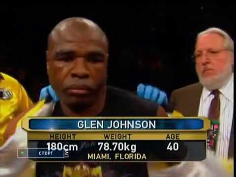 2009-11-07 Chad Dawson vs Glen Johnson II [IBO/interim WBC Title]