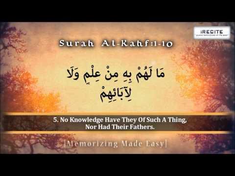 Surah Kahf - 1st 10 Ayahs  || Muhammad Al-Salam || Memorizing Made Easy || 1080pᴴᴰ