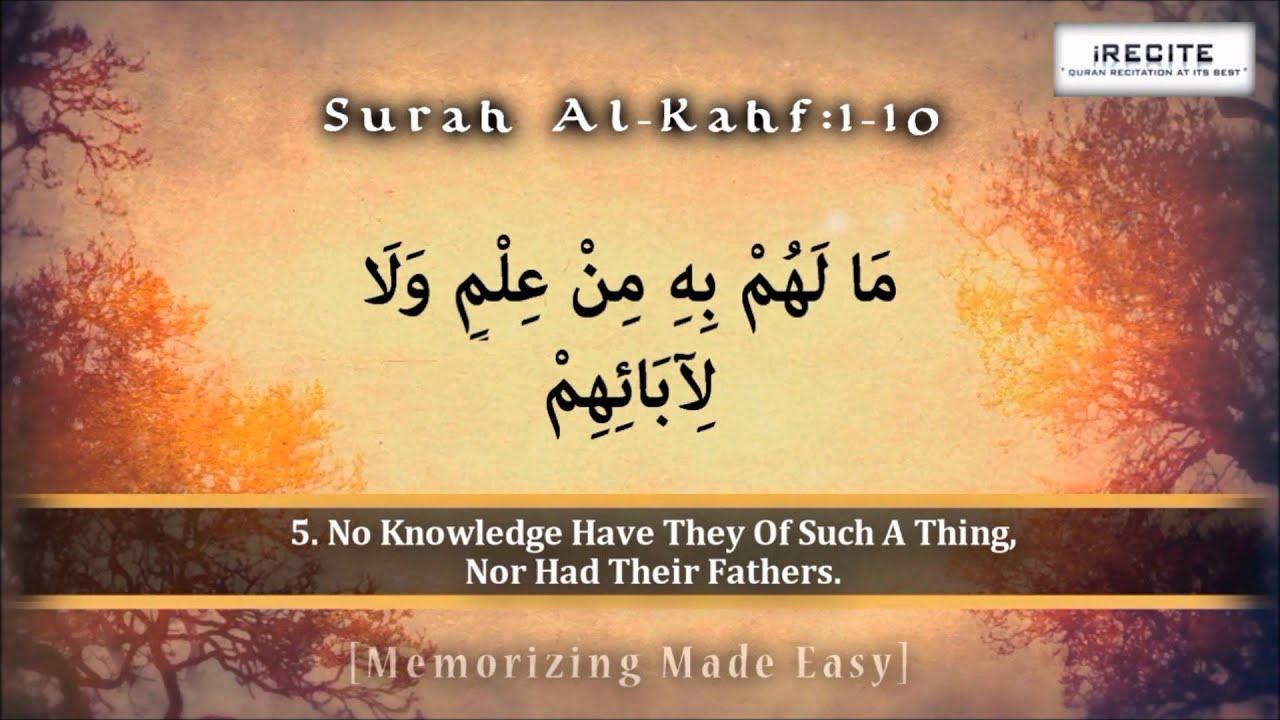 surah kahf st ayahs muhammad al salam memorizing easy p youtube