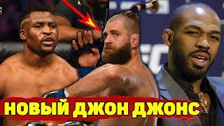 Нганну ответил Джону Джонсу/Обзор UFC: Иржи Прохазка-Рейес, Чикадзе-Свонсон