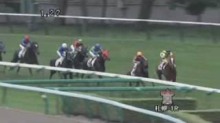 2011/9/17 札幌1R 2歳未勝利 グランデッツァ