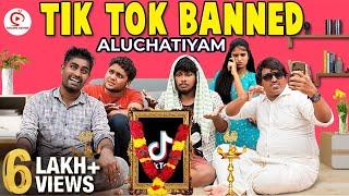 Tik Tok Banned Sothanaigal | Tik Tok Ban Aluchatiyam | Sirappa Seivom Comedy | Random Videos
