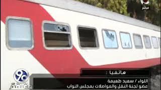 90 دقيقة | تعليق اللواء سعيد طعيمة على حادث قطار البدرشين