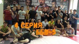 4 серия КРАСНОДАРСКАЯ БАНДА Бои Белых Воротничков 5 сезон