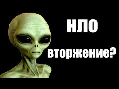 10 Контактов с Инопланетянами Которые Шокировали Весь мир 2 часть