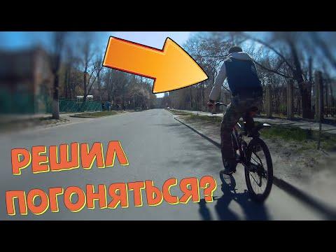 Видео: Гонки на электровелике!!!