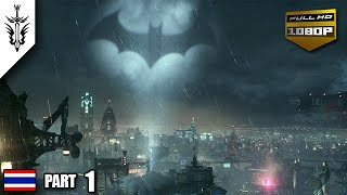 BRF - Batman : Arkham Knight [Part 01]