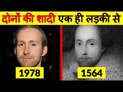 PART -2 : Top 5 Unbelievable Coincidences | दुनिया के 5 अविश्वसनीय संयोग