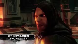 ゲーム『シャドウ・オブ・ウォー ディフィニティブ・エディション』好評発売中