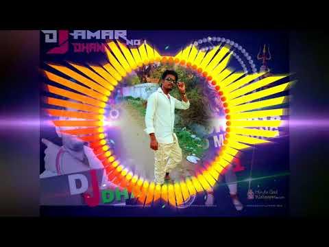 Saal Ke Barah Mahine Khatarnak Jhumar Mix Song JBL Competition Dj Amar Dhanbad