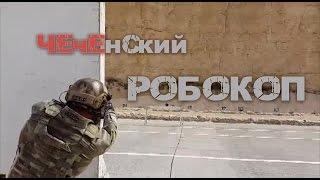 CheNet - Чеченский
