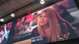 코엑스몰   & 메가박스 - 걷기