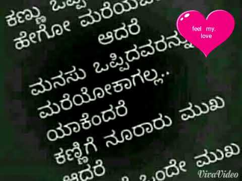 Love feelings vidio Arun Kavana - YouTube