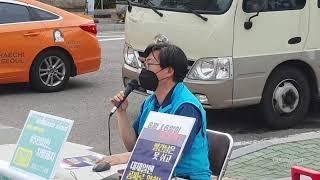 5인미만 차별폐지 국회 앞 공개방송 정진우 권리찾기유니…