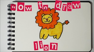 How to draw a cute lion 如何畫可愛獅子 Easy step by step drawing tutorial for kids
