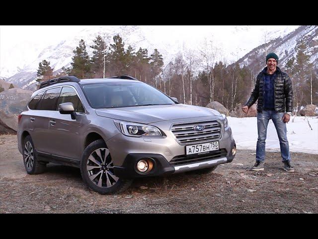 Subaru Outback 2016 Тест Драйв / Субару Аутбек Путешествие На Эльбрус