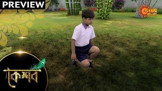 Keshav - Preview | 9th Nov 19 | Sun Bangla TV Serial | Bengali Serial