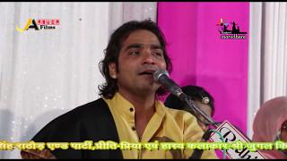 gharkav mataji bhajan live 2017