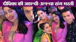 deepika padukone enjoys with jhanvi kapoor ananya pandey at grazia millennial awards filmibeat