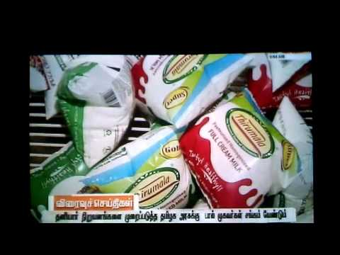 Again Private Pocket Milk Price Increase in Tamilnadu