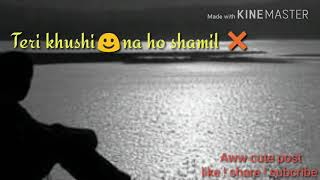 WhatsApp status Teri Khushi Na ho shamil