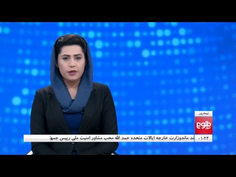 Tolonews Live Stream Youtube