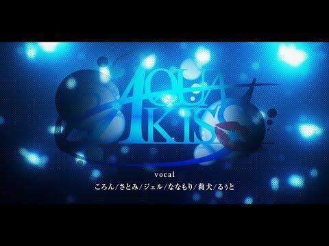 「AquaKiss」の参照動画