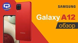 Samsung Galaxy A12 Полный обзор. Бюджетный конкурент Xiaomi / QUKE.RU /