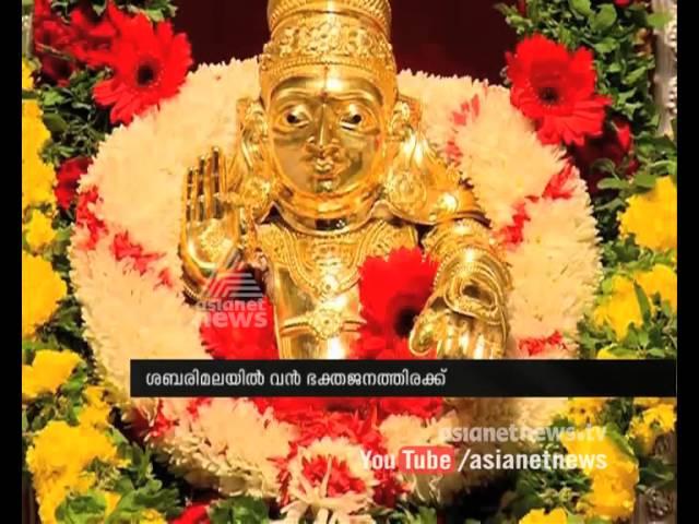 Thanka Anki procession will reach Sabarimala tomorrow | Sabarimala News