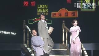 7/7にBunkamuraシアターコクーンにて開幕した音楽劇『魔都夜曲』テーマ...
