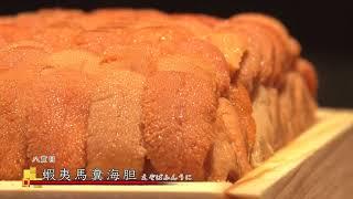 「最高に旨い寿司」鮨 とかみのおまかせ10貫