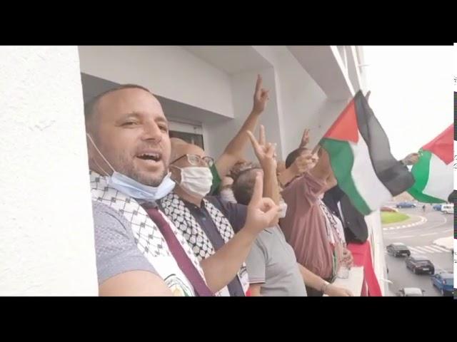 فلسطين أمانة