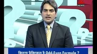 DNA: Kejriwal reveals blueprint of odd-even traffic plan