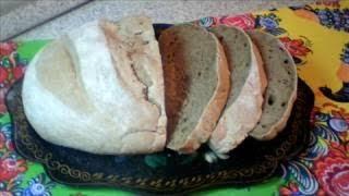 ЧЁРНЫЙ ХЛЕБ Домашний РЕЦЕПТ Очень Вкусного Ароматного Хлеба С  добавками.