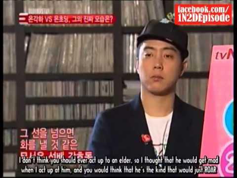 Eun Ji Won - 1n2d interview