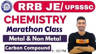 #RRB JE / Upsssc 75 Days Special | Science (विज्ञान) Chemistry | By Vivek Sir | Marathon Class