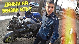 Мотоциклисты помогают детям | Первый выезд на новом моте