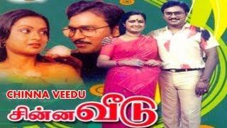 Chinna Veedu Tamil Full Movie : Bhagyaraj, Kalpana