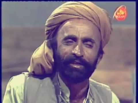 Balochi naat |