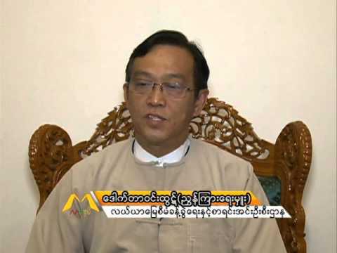 OneMap Myanmar