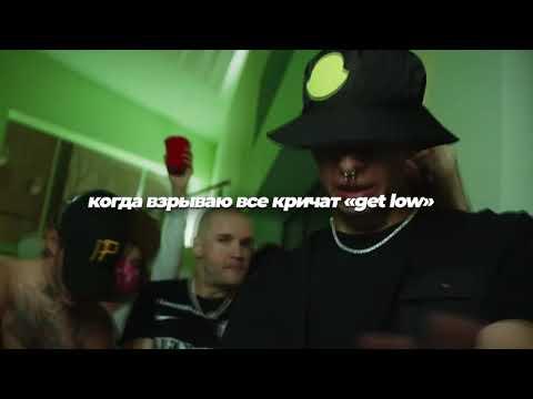 ШИММЕР feat. OG Buda - РУССКИЙ ДРИЛЛ (СЛИВ ТРЕКА 2021)
