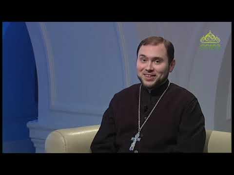 Беседы с батюшкой. 23 января 2020. Священник Михаил Кудрявцев. Доверие Богу