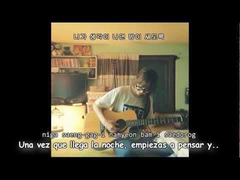 타루 Taru -- 지금이 아니면 (If not now) Sub Español _ Hangul _ Rom (lyrics)