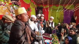 Download Video New video Qari Rajai Ayoub in Pakistan 2018 MP3 3GP MP4