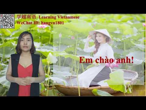 用越南语打招呼的方式